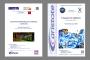 public:seminaires:af-2014-01.png